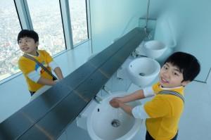 天空トイレ