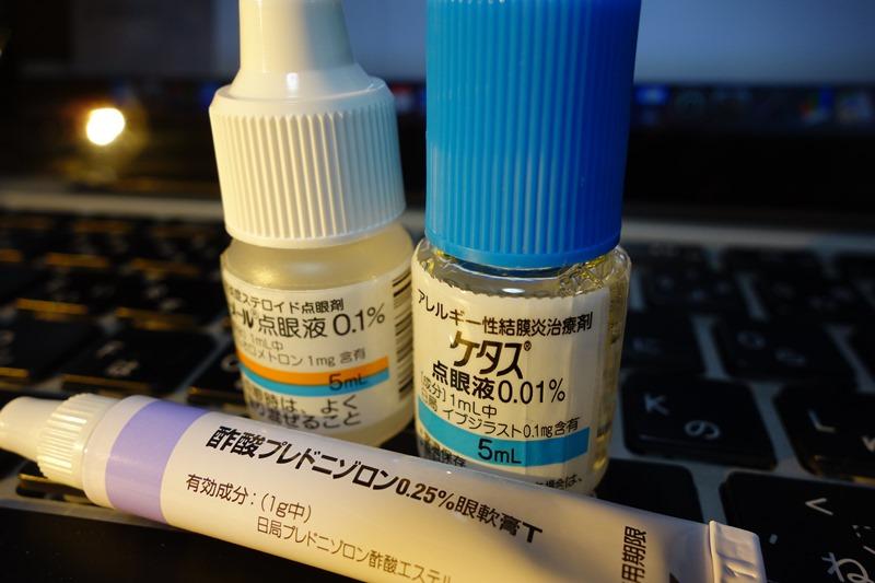 市販 目薬 花粉 症