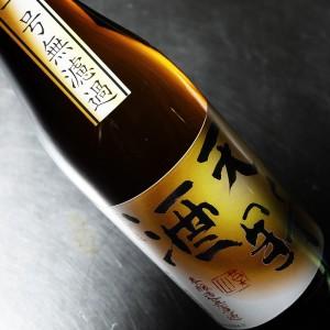 本醸造生酒-1 _R