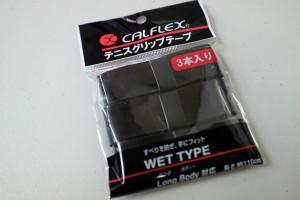 グリップテープ