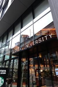 関大梅田キャンパス