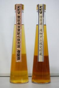 ダム熟成僧房酒