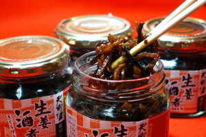 生姜の酒煮