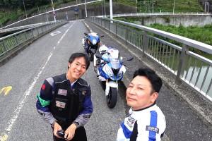 滝畑ダム商談ツーリング