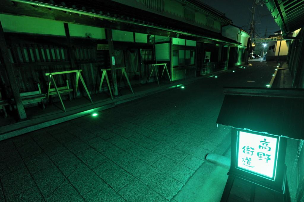 ライトアップグリーン4